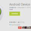 android-device-manager-playstore