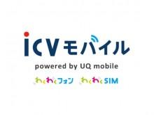 icvmobile-220x165