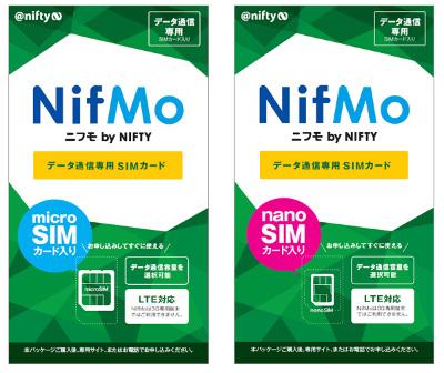 nifmosim_s