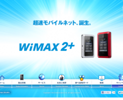 wimax_s