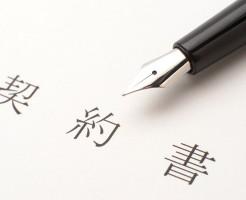 contractform-fig01