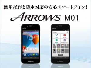 m01-top_sp