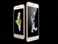 「iPhone 6s」「iPhone 6s Plus」