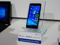 Diginnos Mobile DG-W10M