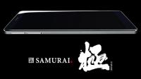 SAMURAI 極(FTJ152D-Kiwami)