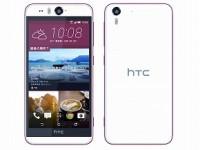 「HTC Desire EYE」