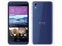 「HTC Desire 626」