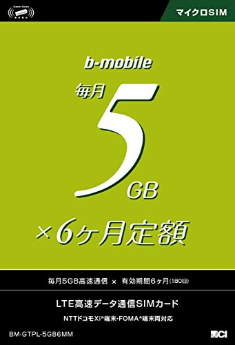 b-mobile 5GB