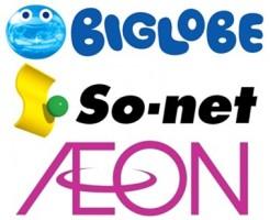 BIGLOBEとSo-net