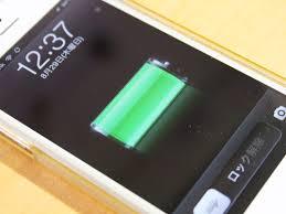 スマホの電池寿命